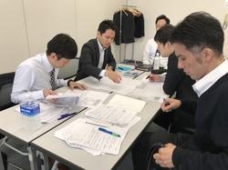 施設長研修2.JPG